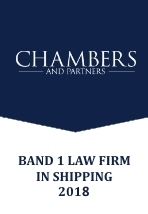 2016 Chambers and Partners